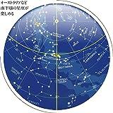 スターディスク(南半球用星座早見) 画像