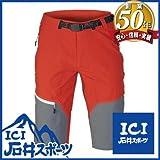 (テルヌア) TERNUA EASHOK 1231350 ORANGE RED/CHARCOAL XL 2179
