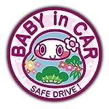 KAGA2 BABY IN CAR ベイビーインカー 反射マグネットシート 110mm×110mm 防水加工 日本製