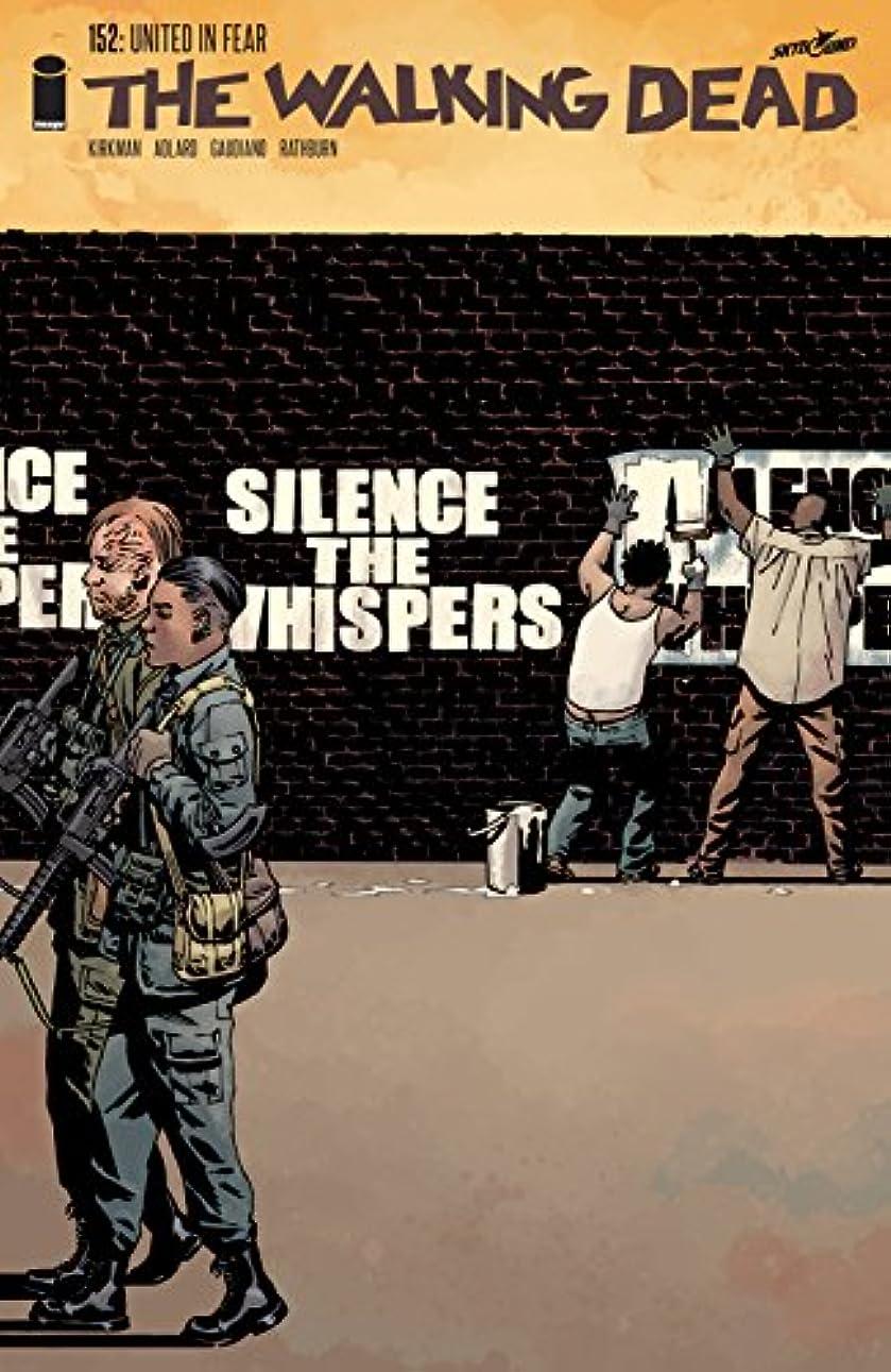 独裁者ヒューマニスティック証言The Walking Dead #152 (English Edition)