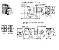 IDEC(和泉電機) ALS22611DNG