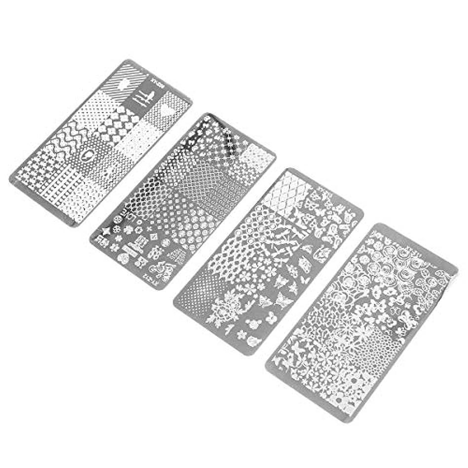 不要休戦会議Frcolor ネイルスタンププレート ネイルイメージプレート DIY ネイルアー動物植物 ネイルデザイン用品 ネイルアートツール