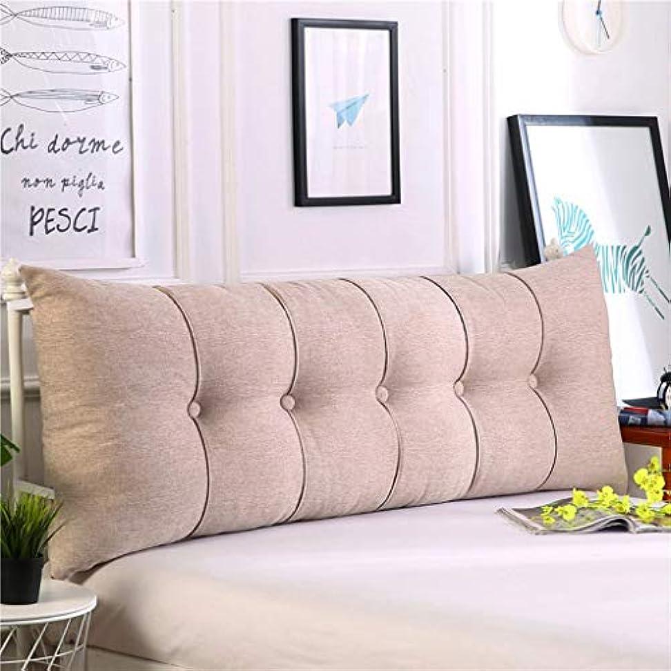 国旗ブル枝取り外し可能な洗えるベッドヘッド大きなクッションダブルベッド枕大きなバックソファ枕ベッドバッククッション枕 Zsetop (Color : D, Size : 80*60*20cm)