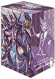 ブシロードデッキホルダーコレクションV2 Vol.699 フューチャーカード バディファイト 『凶乱魔骸神竜 ヴァニティ・終・デストロイヤー』