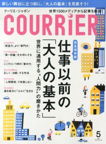 COURRiER Japon (クーリエ ジャポン) 2014年 05月号 [雑誌]の詳細を見る
