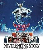 ネバーエンディング・ストーリー エクステンデッド版 ニューマスター [Blu-ray]