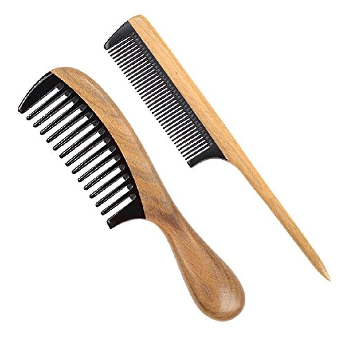 リレー技術者ぐるぐる木製の櫛セット(2個)木製の櫛広い歯と細かい歯の木製の櫛、緑のサンダルウッドアンチスタティックデタングルリングホーンの櫛女性、男性と女の子、厚く、