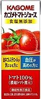 カゴメ トマトジュース 食塩無添加(濃縮トマト還元)【機能性表示食品】 200ml紙パック×12本入
