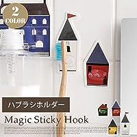 シートフックハブラシホルダー(magic sticky hook) ハウスレッド