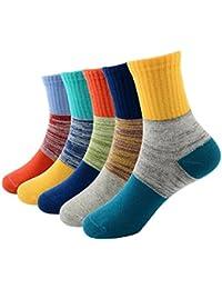 [インソミラ] InSomila キッズ 靴下 5足セット カラフル 可愛い 子供の靴下 くつした 男の子 女の子 ソックス 綿 通学 スポーツ KIDS SOCKS