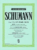 ブライトコプフ社ライセンス版 シューマン:ピアノ作品集 第3巻 謝肉祭 他