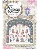 Amazon.co.jp新品・新作デザインネイルシール ファンタジーコレクション【FNT-03】 ベア