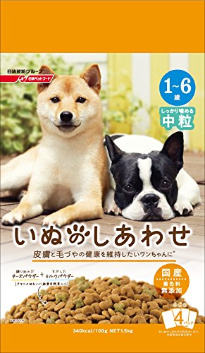 日清 いぬのしあわせ 中粒 1歳〜6歳までの成犬用 1.5kg