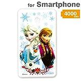 Hameeその他 ディズニー4000MAHシリーズ スマートフォン用(micro USB/USB給電) USBモバイルバッテリー +micro USBケーブル 25cm 「ディズニー」(4000mAh・アップ/CG)の画像