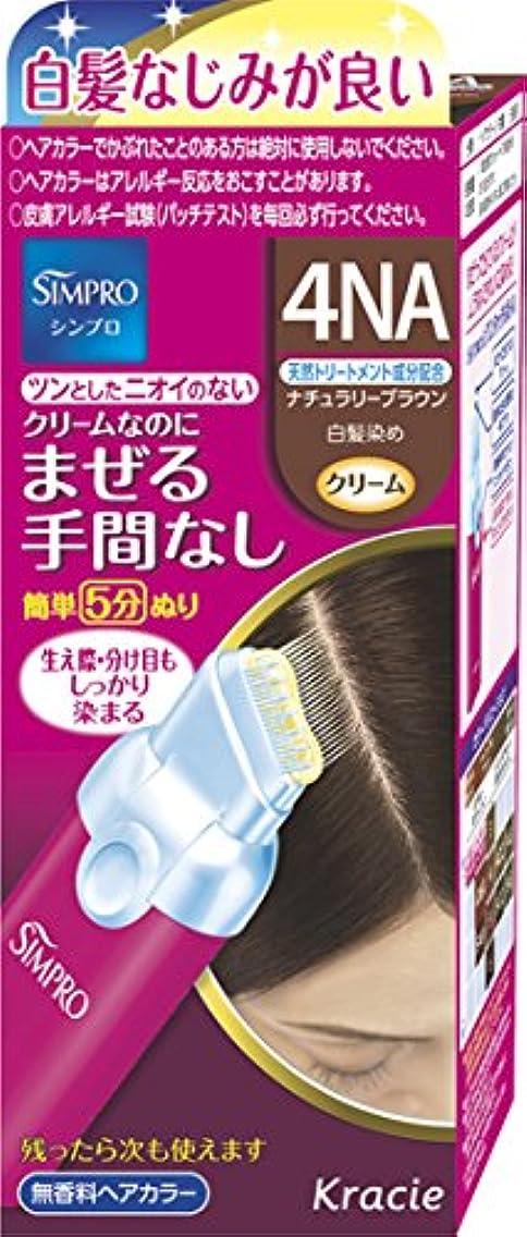 接触タオル汚染されたシンプロ ワンタッチ無香料ヘアカラー 4NA