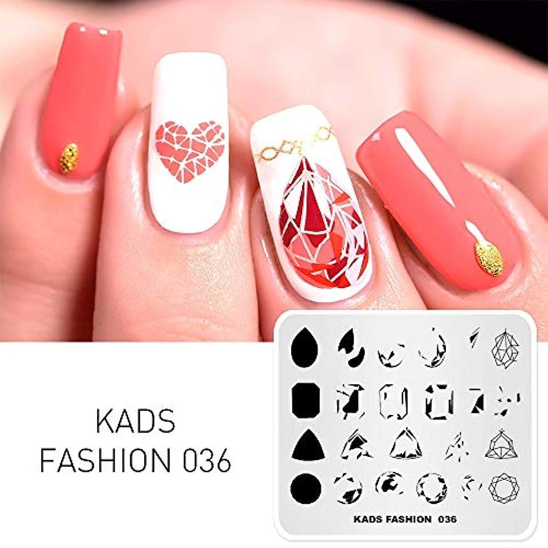 アーチ望まない世辞KADS スタンピングプレート ネイルイメージプレート 美しい不規則図案 ファッションスタイル (FA036)