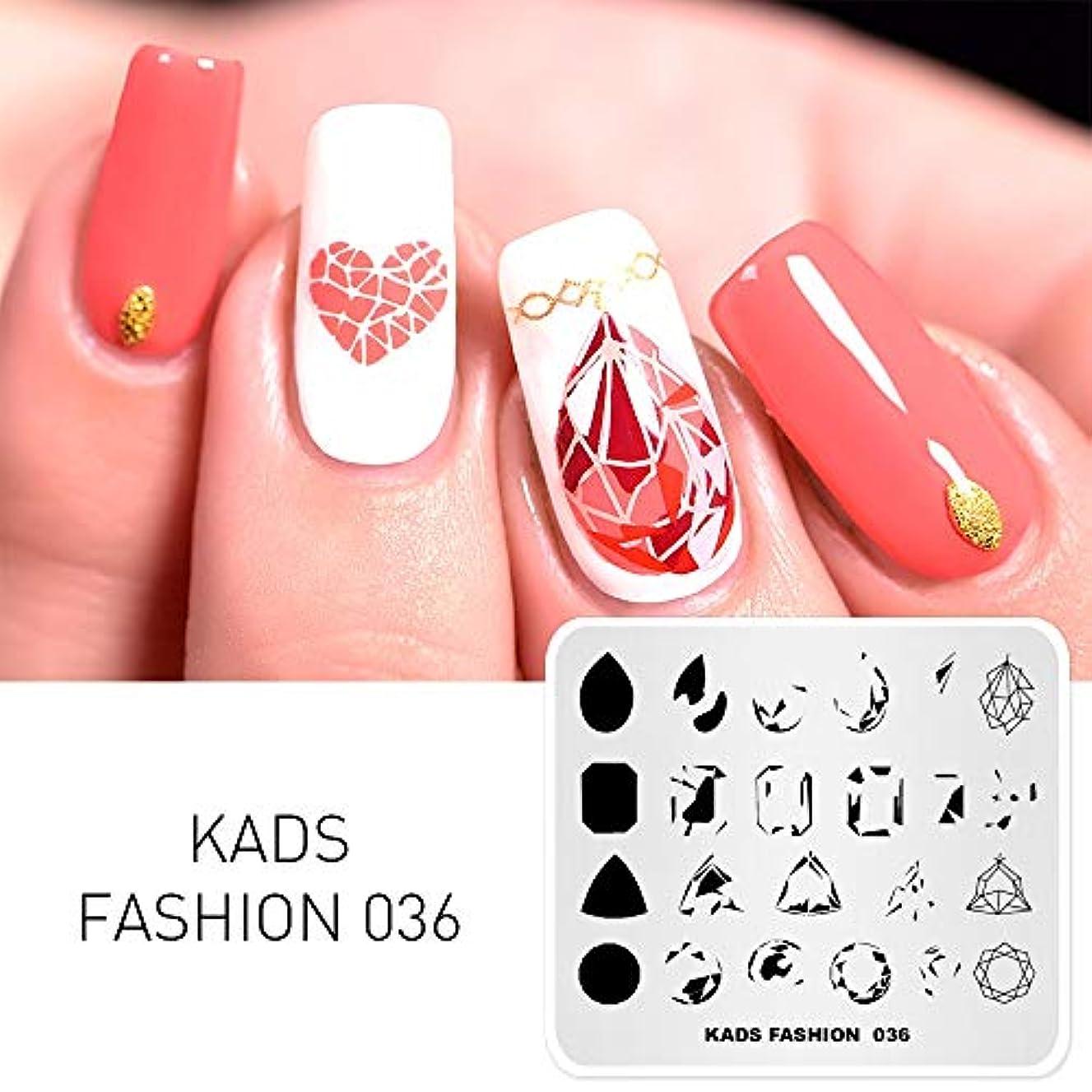 抑止するマークされた入学するKADS スタンピングプレート ネイルイメージプレート 美しい不規則図案 ファッションスタイル (FA036)