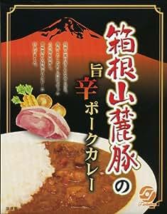 箱根山麓豚の旨辛ポークカレー 190g