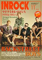 INROCK (イン・ロック) 2007年 11月号 [雑誌]