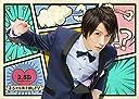 【早期購入特典あり】2.5次元男子推しTV Blu-ray BOX(オリジナルメモ帳付)