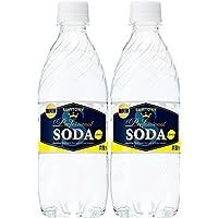 サントリーソーダ レモン(強炭酸) 490ml 48本 (2ケース)