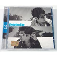 3rd Album (+1 BONUS) KOREA CD *SEALED*