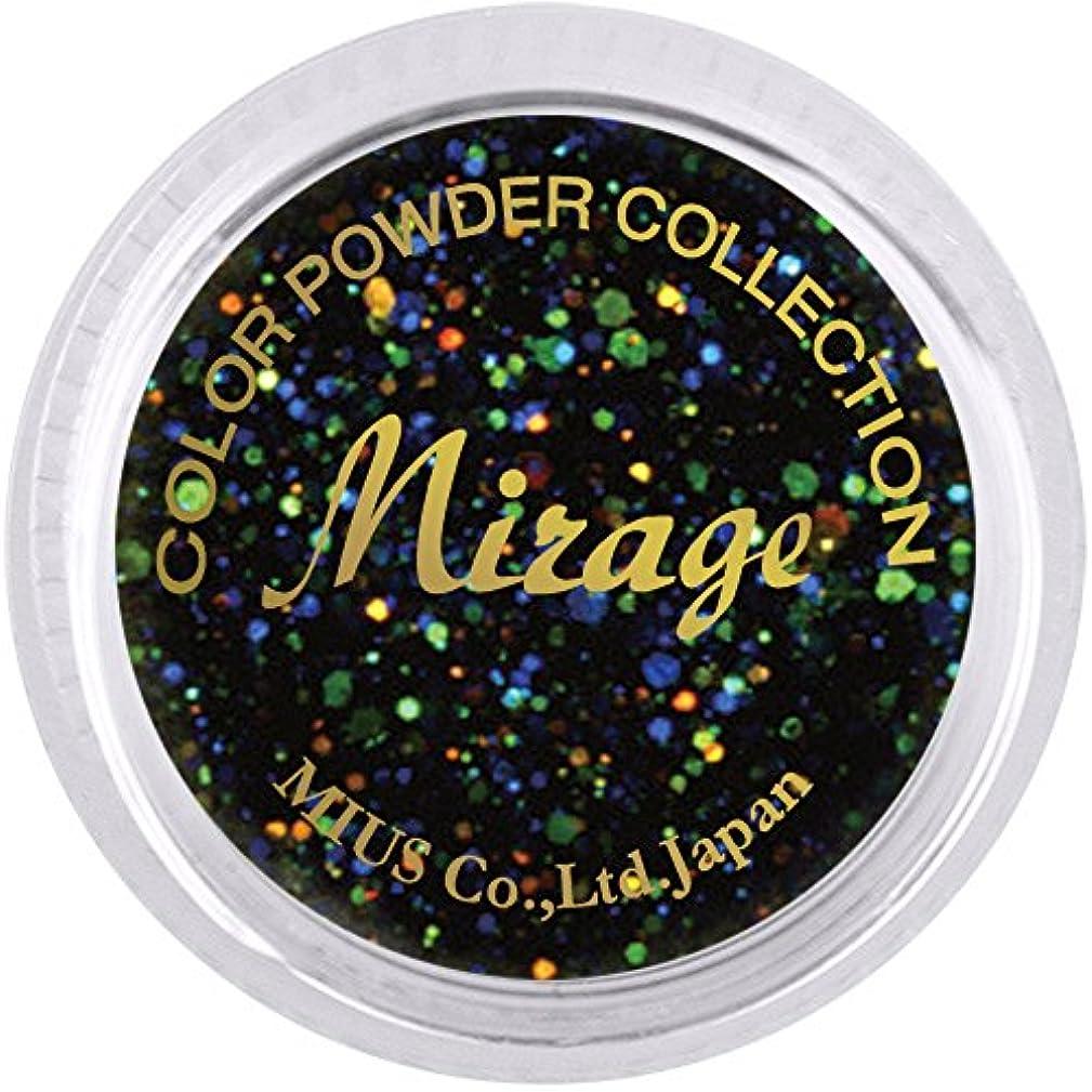 断言する保証する断言するミラージュ カラーパウダー N/CP-5 7g アクリルパウダー 微粒子ラメのビビッドシリーズ