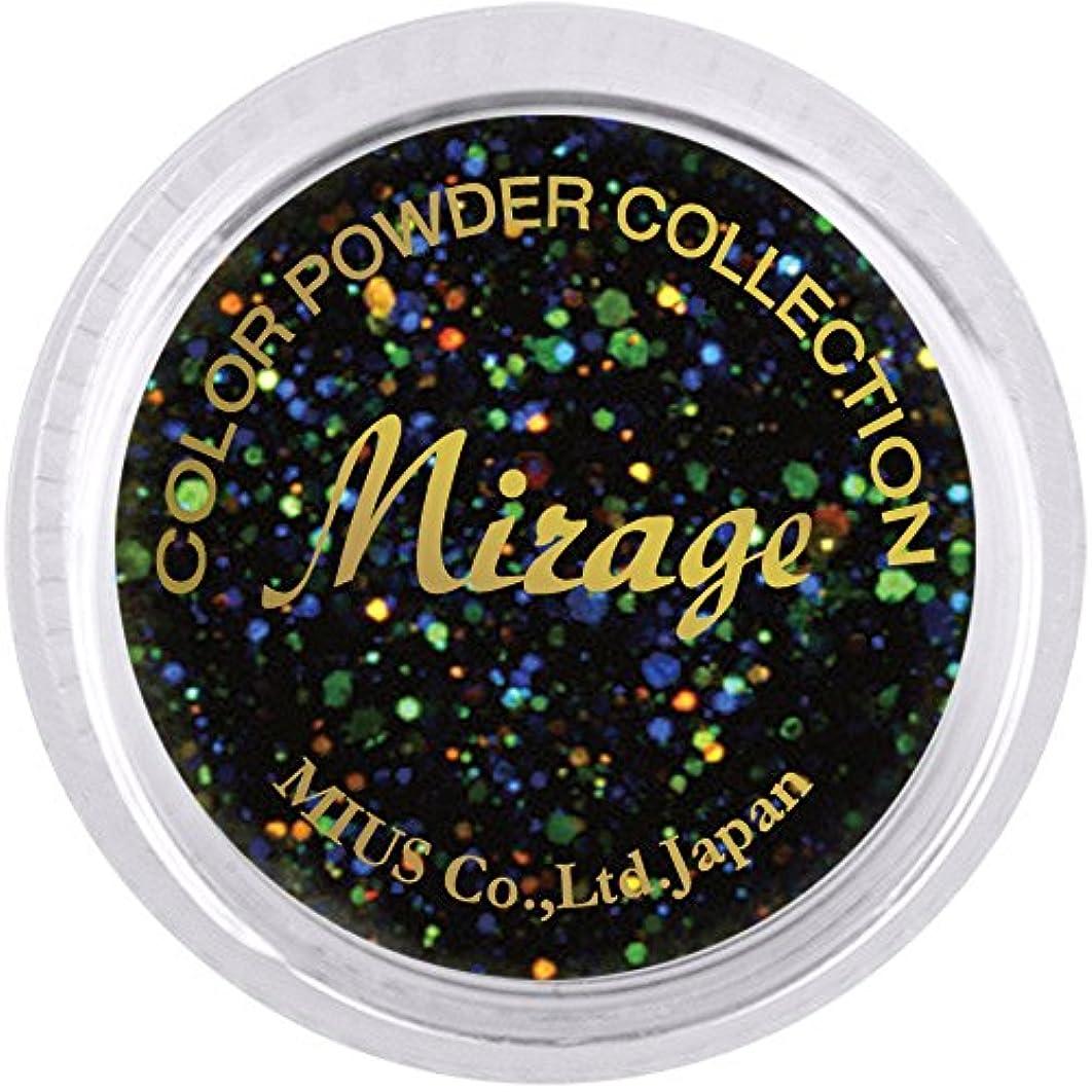 夢彫刻家流出ミラージュ カラーパウダー N/CP-5 7g アクリルパウダー 微粒子ラメのビビッドシリーズ