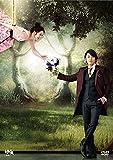 運命のように君を愛してる DVD-BOX1[DVD]