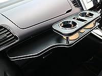 数量限定 C27系セレナ フロントテーブル 携帯ホルダー中央+サイドテーブル運転席側セット レザーブラック ブラックシルバー