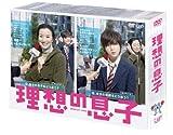 理想の息子 DVD-BOX[VPBX-14978][DVD]