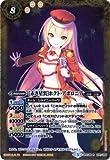 バトルスピリッツ/BSC28-010 [赤き星装]ホクト・アポロニア R
