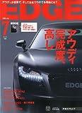 EDGE (エッジ) 2009年 07月号 [雑誌]