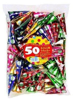 ホイル三角クラッカー(50個入)【パーティークラッカー】