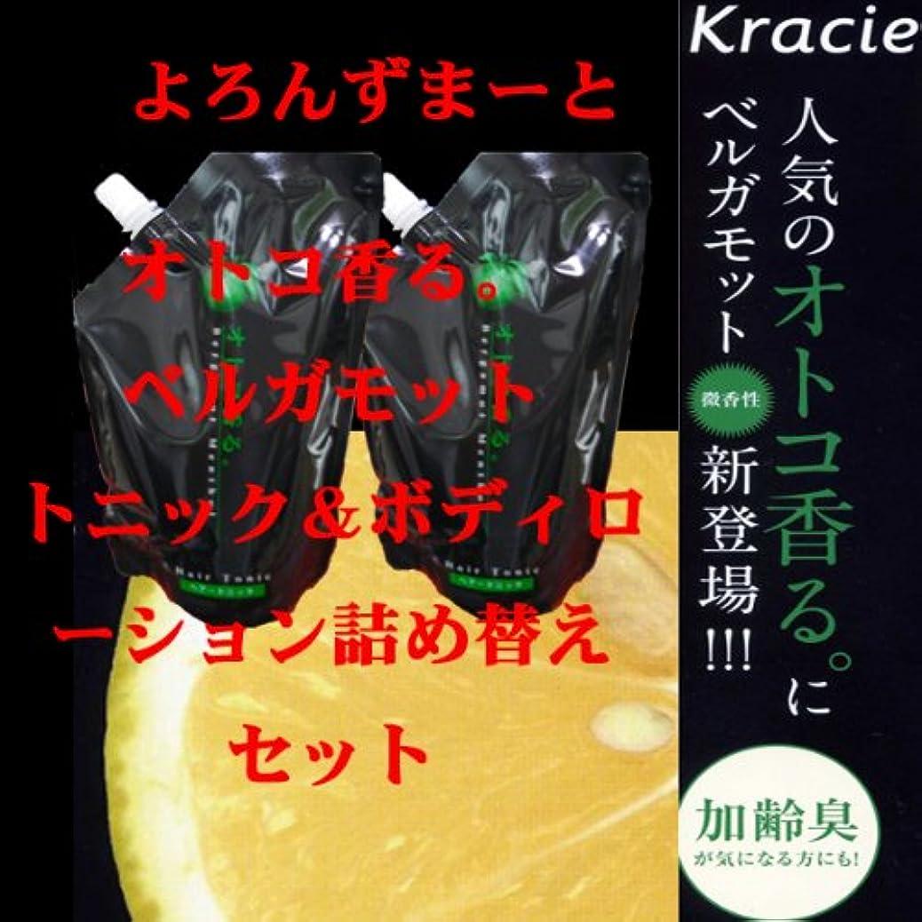 勢い文字通りイライラする【X2個セット】 クラシエ オトコ香る トニック(ベルガモット) 500ml 詰替え用(レフィル)