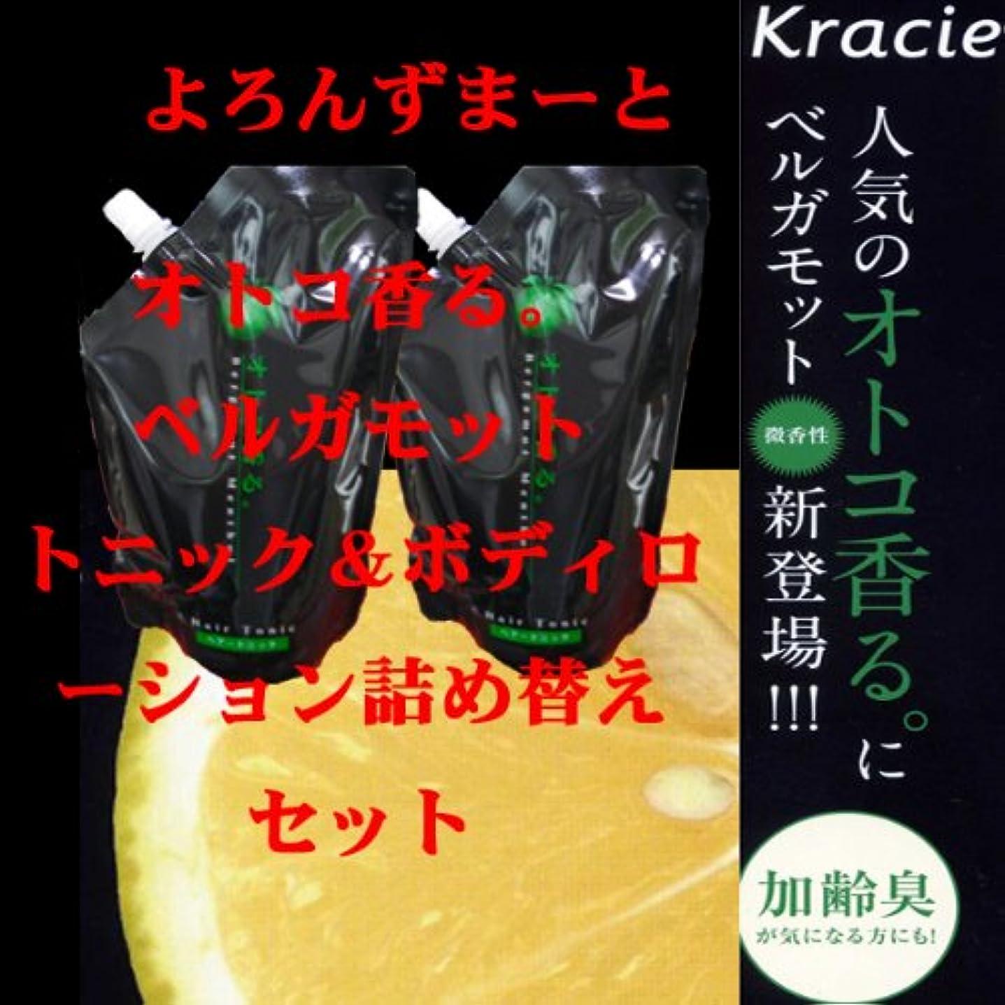 ワームマカダム助けて【X2個セット】 クラシエ オトコ香る トニック(ベルガモット) 500ml 詰替え用(レフィル)