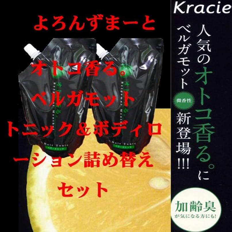 植物の薄汚い期限【X2個セット】 クラシエ オトコ香る トニック(ベルガモット) 500ml 詰替え用(レフィル)
