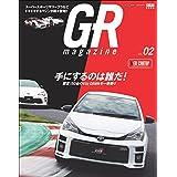 GR magazine vol.02