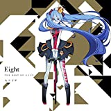 Eight-THE BEST OF 八王子P-