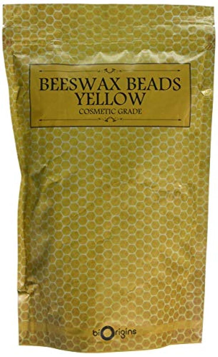 気取らない操縦するおんどりBeeswax Beads Yellow - Cosmetic Grade - 500g