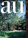 a+u(エー・アンド・ユー)2009年2月号/ルイス・カーンの住宅