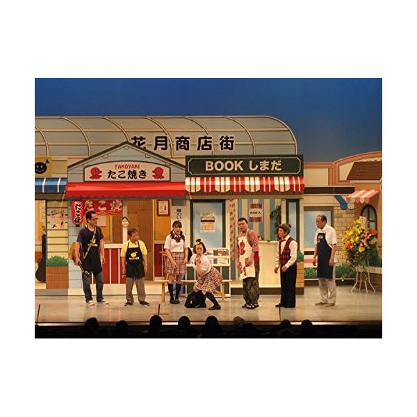 吉本新喜劇DVD -い゛い゛~! カーッ! お...の紹介画像5