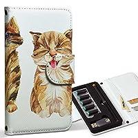 スマコレ ploom TECH プルームテック 専用 レザーケース 手帳型 タバコ ケース カバー 合皮 ケース カバー 収納 プルームケース デザイン 革 猫 動物 アニマル 014023
