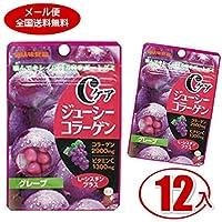【メール便全国送料無料】味覚糖 Cケア ジューシー コラーゲン グレープ 12袋入(6×2)