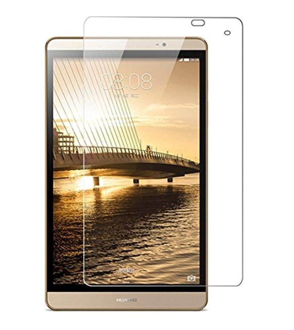 メモクライストチャーチご飯Boomshine 液晶保護強化ガラスフィルム Huawei MediaPad M2 8.0 超薄0.33mm 2.5D