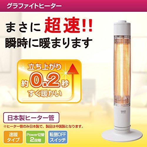 山善(YAMAZEN) グラファイトヒーター(900W/450W 2段階切替) 自動首振り機能付 ホワイト DCTS-A091(W)