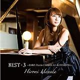 BEST+3 ZARD Piano Classics 〜RE-RECORDING〜
