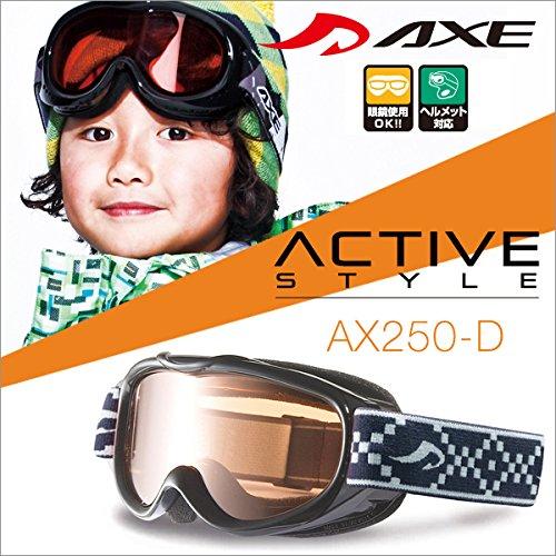 『50ga-016-ca』 15-16 アックス AX250-D BK キッズ スノーボードゴーグル スキー ゴーグル AXE スノーゴーグル 2015-2016 子供ゴーグル ジュニア メガネ対応 曇り止め機能付き