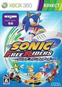 ソニック フリーライダーズ - Xbox360