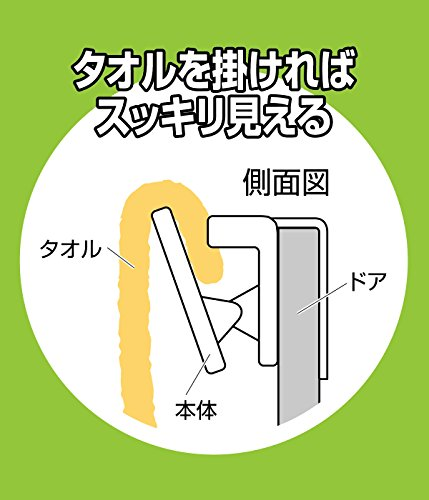 レック シンクドア用タオルクリップ(1コ入)